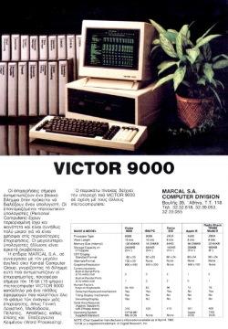 Η αρχική μορφή του Victor 9000, όπως παρουσιάστηκε το 1981. Στην ευρωπαϊκή αγορά, η ACT χρησιμοποίησε δικό της πλαίσιο και πληκτρολόγιο.