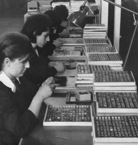 H γραμμή παραγωγής των πλακετών του Programma 101. Όλα τα ηλεκτρονικά αποτελούνταν από διακριτά στοιχεία.